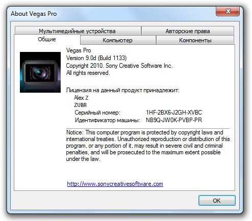 SOUND FORGE 10 SERIAL KEY DOWNLOAD . sound is audio number 2012 have.